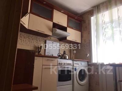 1-комнатная квартира, 31.2 м², 3/5 этаж, Ленина 205 за 4.3 млн 〒 в Рудном