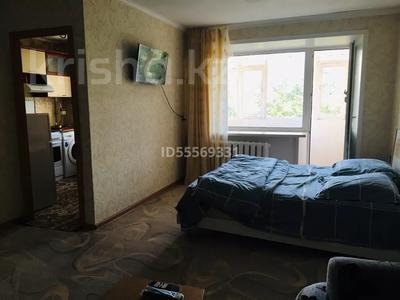 1-комнатная квартира, 31.2 м², 3/5 этаж, Ленина 205 за 4.3 млн 〒 в Рудном — фото 3
