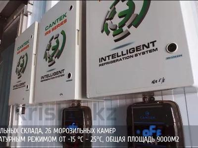 Склад продовольственный 47 га, Берижинского 17 б за 9.9 млрд 〒 в Алматы, Алатауский р-н — фото 11