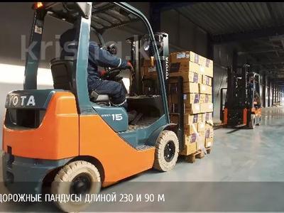 Склад продовольственный 47 га, Берижинского 17 б за 9.9 млрд 〒 в Алматы, Алатауский р-н — фото 4