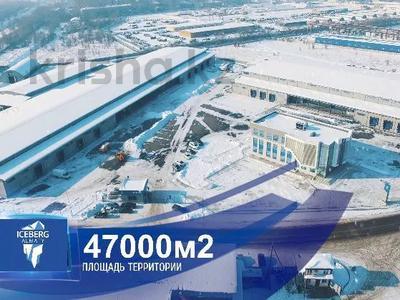 Склад продовольственный 47 га, Берижинского 17 б за 9.9 млрд 〒 в Алматы, Алатауский р-н — фото 12