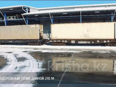Склад продовольственный 47 га, Берижинского 17 б за 9.9 млрд 〒 в Алматы, Алатауский р-н — фото 13