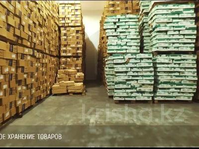 Склад продовольственный 47 га, Берижинского 17 б за 9.9 млрд 〒 в Алматы, Алатауский р-н — фото 10