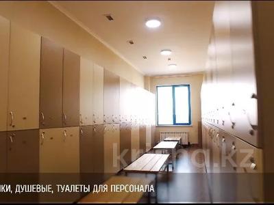 Склад продовольственный 47 га, Берижинского 17 б за 9.9 млрд 〒 в Алматы, Алатауский р-н — фото 17