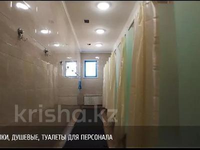 Склад продовольственный 47 га, Берижинского 17 б за 9.9 млрд 〒 в Алматы, Алатауский р-н — фото 18
