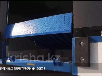 Склад продовольственный 47 га, Берижинского 17 б за 9.9 млрд 〒 в Алматы, Алатауский р-н — фото 5