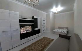1-комнатная квартира, 40 м² посуточно, Кабанбай батыра 29 за 8 000 〒 в Нур-Султане (Астана)