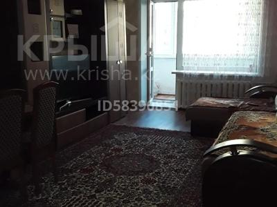 4-комнатная квартира, 77 м², 2/5 этаж, Кустанайская 8 за 14.5 млн 〒 в Рудном — фото 5