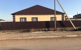 4-комнатный дом, 163 м², 10 сот., 13 48 за 19 млн 〒 в Кокарне