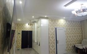 5-комнатный дом, 150 м², 8 сот., Райымбека за 40 млн 〒