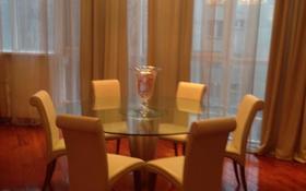 5-комнатная квартира, 210 м², 4/6 этаж помесячно, Тулебаева 175 — Курмангазы за 1.2 млн 〒 в Алматы, Медеуский р-н