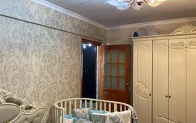 3-комнатная квартира, 67 м², 6/6 этаж, Утепова 30 за 22.3 млн 〒 в Усть-Каменогорске