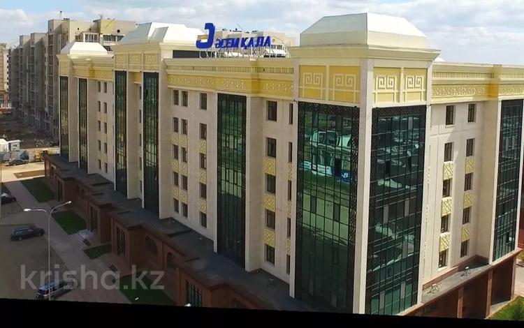 Помещение площадью 330 м², Калдаякова 15 за 500 000 〒 в Нур-Султане (Астана), Алматы р-н