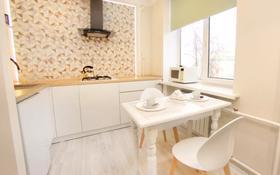 1-комнатная квартира, 34 м², 4/4 этаж посуточно, Панфилова 126 — Назарбаева за 13 000 〒 в Алматы, Алмалинский р-н