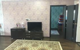 2-комнатная квартира, 77 м², 3/4 этаж, Украинская 10/1 за 18 млн 〒 в Уральске
