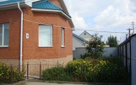 5-комнатный дом, 320 м², 10 сот., Р.Юго-Запад 1 за 41 млн 〒 в Актобе, Новый город