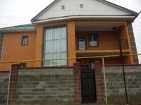 8-комнатный дом, 360 м², 8 сот.