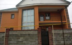 8-комнатный дом, 360 м², 8 сот., Кошек Батыра 159 за 55 млн 〒 в Каскелене