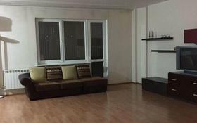 3-комнатная квартира, 142 м², 6/14 этаж, Масанчи 98а за 76 млн 〒 в Алматы, Бостандыкский р-н