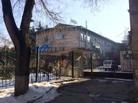 Здание, площадью 2846 м²
