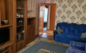 2-комнатная квартира, 50 м² посуточно, улица Желтоксан 4 за 6 000 〒 в