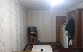 1-комнатная квартира, 18.2 м², 3/5 этаж, Байтурсынова 75в за 4.5 млн 〒 в Шымкенте, Аль-Фарабийский р-н