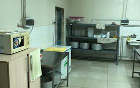 Сдается в аренду…, мкр Кемел (Первомайское), Первомайское за 1.5 млн 〒 в Алматы, Жетысуский р-н