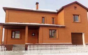 6-комнатный дом, 315 м², 10 сот., Есиль р-н, Пригородный за 88 млн 〒 в Нур-Султане (Астана), Есиль р-н