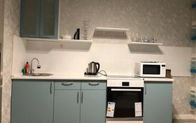 1-комнатная квартира, 45 м², 9/9 этаж по часам, Туркестан 34a за 1 500 〒 в Нур-Султане (Астана), Есиль р-н