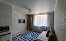 1-комнатная квартира, 40 м², 4/9 этаж, Абылайхана 1 — Габдуллина за 15.5 млн 〒 в Кокшетау