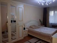 3-комнатная квартира, 90 м², 1/4 этаж помесячно