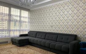 3-комнатная квартира, 110 м², 9/32 этаж, Аль-Фараби 9 за 95 млн 〒 в Алматы, Бостандыкский р-н