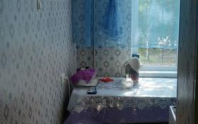 1-комнатная квартира, 30.7 м², 1/4 этаж, 2-й микрорайон 25 — Алматинская за 6.5 млн 〒 в Капчагае