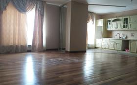 4-комнатная квартира, 156 м², 8/16 этаж, 15-й мкр 69 за 70 млн 〒 в Актау, 15-й мкр