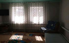 4-комнатный дом, 105 м², 13 сот., улица Фролова 26 — Парковая за 10.5 млн 〒 в Рудном