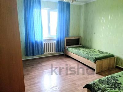 3-комнатный дом, 110 м², 9.2 сот., Кумыз за 9 млн 〒 в Уральске — фото 7