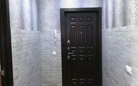 4-комнатная квартира, 98 м², 5/9 этаж, Микрорайон Шашубая 23 за 25 млн 〒 в Балхаше