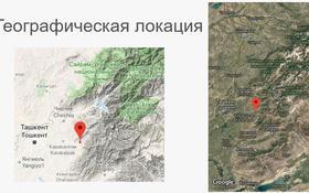 Зона отдыха 5.8 га под Ташкентом за 1 млрд 〒
