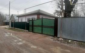 6-комнатный дом, 98 м², 7 сот., улица Толе Би 8 за 15 млн 〒 в Жибек Жолы