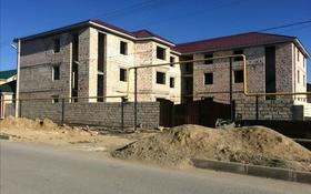 Здание, площадью 1500 м², 30-й мкр, 30 мкр 59 за 110 млн 〒 в Актау, 30-й мкр