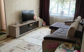 3-комнатная квартира, 54.7 м², 1/4 этаж, Сакена Сейфуллина 4/2 за 11 млн 〒 в Уральске