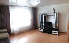 3-комнатная квартира, 64 м², 2/9 этаж посуточно, улица Мамай батыра 92 за 10 000 〒 в Семее