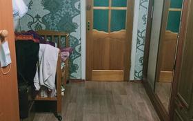 2-комнатная квартира, 46.1 м², 3/5 этаж, улица Сейфуллина — Агыбая батыра за 9.8 млн 〒 в Балхаше
