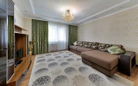 3-комнатная квартира, 90 м², 12 этаж посуточно, Сарайшык 5е за 18 000 〒 в Нур-Султане (Астана), Есиль р-н
