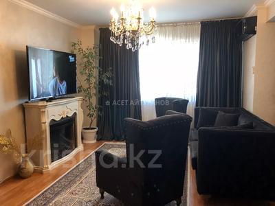 4-комнатная квартира, 135 м², 23/25 этаж, Каблукова 264/6 — Торайгырова за 77 млн 〒 в Алматы, Бостандыкский р-н