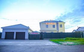 10-комнатный дом, 400 м², 10 сот., Акжар-2 616 за 47 млн 〒 в Актобе, Старый город