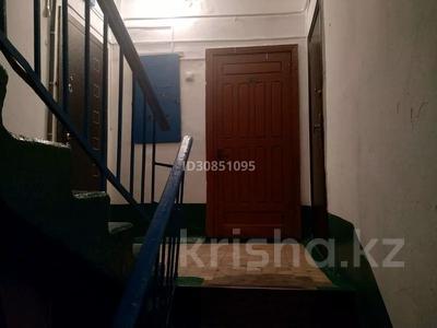 2-комнатная квартира, 45 м², 1 этаж, 4-й микрорайон 5 за 5 млн 〒 в Риддере — фото 16