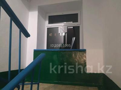 2-комнатная квартира, 45 м², 1 этаж, 4-й микрорайон 5 за 5 млн 〒 в Риддере — фото 17