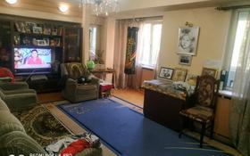 4-комнатная квартира, 94 м², 2/9 этаж, Сатпаева — Радостовца за 50 млн 〒 в Алматы, Бостандыкский р-н