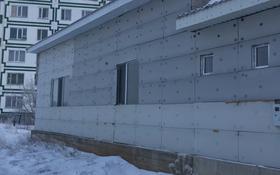 5-комнатный дом, 184 м², 7 сот., Степная 10А за 25 млн 〒 в Акмоле